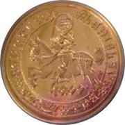 Guldiner Gold Strike - II. Ulászló (Replica) – reverse