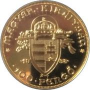 100 Pengő St. István (Replica) – reverse