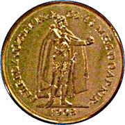 100 Korona - I. Ferenc József (Replica) – reverse