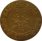 Casimir's Fair token (Anchor) – reverse