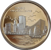 Medallion - Hong Kong scenic sites (Cultural centre) – obverse
