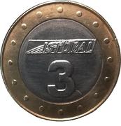 Car Wash Token - Istobal 3 – obverse