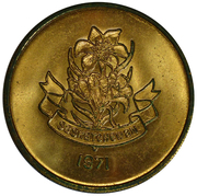 Token - Saskatchewan Homecomming – reverse