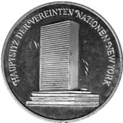 Token - 40 Jahre Vereinte Nationen – reverse