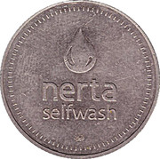 Car Wash Token - Nerta (30 mm; Elektrostal) – obverse