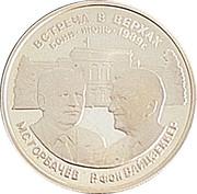Token - Gorbachev Weizsäcker Meeting Bonn 1989 – obverse
