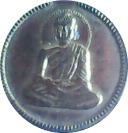 Token - Buddha-Bodhgaya Buddhist Temple – obverse