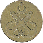Maritime Transport Token (Without Lettering) – obverse