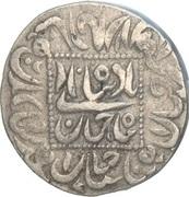 Islamic Temple Token (I.N.O. Shah Jahan) – obverse