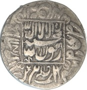 Islamic Temple Token (I.N.O. Shah Jahan) – reverse