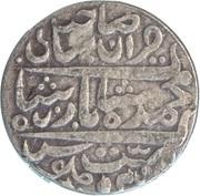 Islamic Temple Token (INO Muhammad Shah) – reverse