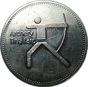 Token - Olympic Trust of Canada (Archery) – obverse