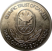 Token - Olympic Trust of Canada (Archery) – reverse