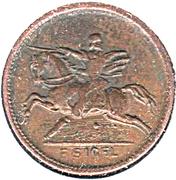 1 Cent (Civil War Token - Franz Sigel / Union Shield) – reverse