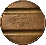 Telephone Token - Gettone Telefonico (Without mintmark - With date; ESM) – reverse