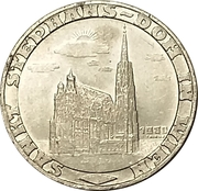 1 Stephansgroschen (Without state shield) – obverse