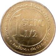 1 ½ Euro (Leclerc) – reverse
