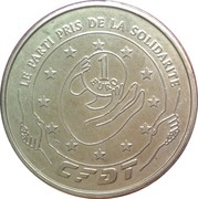 1 Euro (CFDT) – reverse