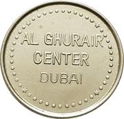 Token - Al Ghurair Center Dubai – reverse