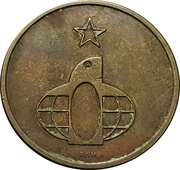 Token - This Is My Lucky Day (with 1 star) – obverse
