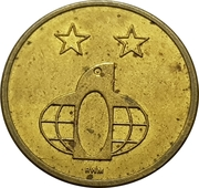 Token - This Is My Lucky Day (with 2 stars) – obverse