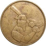 Token - No Cash Value (Baseball) – obverse