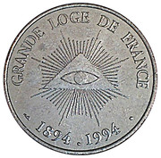 Masonic Token - Grande Loge de France – obverse