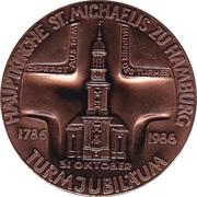 Token - St. Michaelis zu Hamburg – obverse