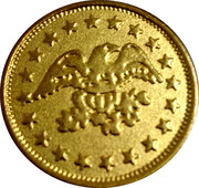 Token - No Cash Value (Eagle looking right; 23 mm; Brass; long teeth on the reverse) – obverse