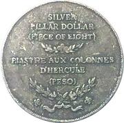 Pillar Dollar 8 Reales (Historical Replica Coin) – reverse
