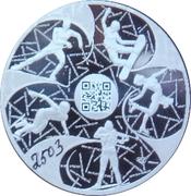 Token - Saint Petersburg Mint (290th Anniversary) – reverse