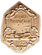 Petrograd Mint Token – obverse