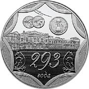 Token - Saint Petersburg Mint (293rd Anniversary) – obverse