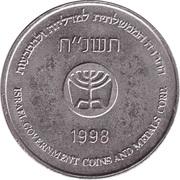 Greetings Token - Israel 50th Anniversary – obverse