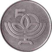 Greetings Token - Israel 50th Anniversary – reverse