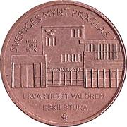 Mint Token - Sveriges Mynt – reverse