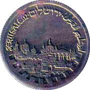 Greetings Token - Jerusalem of Three Faiths – obverse