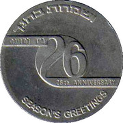 Season's Greetings Token - 26th Anniversary of Independence – obverse