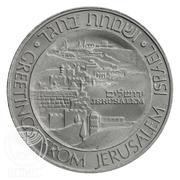 Token - Greetings from Jerusalem – obverse