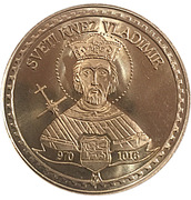 Token - Famous personality of Montenegro (Holy Prince Vladimir) – obverse