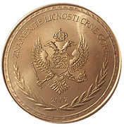 Token - Famous personality of Montenegro (Holy Prince Vladimir) – reverse