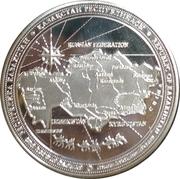 Token - Bayterek (Map of Kazakhstan) - Bayterek – reverse