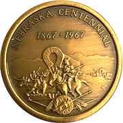 Token - Nebraska Centennial (Peru State College) – reverse