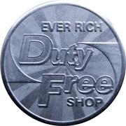 Token - Ever Rich Duty Free Shop – reverse