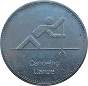 Token - Olympic Trust of Canada (Canoeing) – obverse