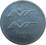 Token - Olympic Trust of Canada (Shooting) – obverse