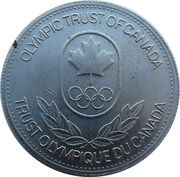 Token - Olympic Trust of Canada (Weightlifting) – reverse