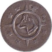 5 Pfennig (Spielgeld; Dog) – obverse