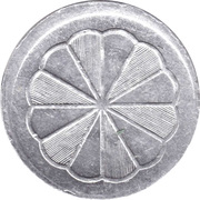 2 Mark (Spielgeld) – obverse