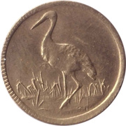 Spiel Marke (Cat and Stork) – reverse